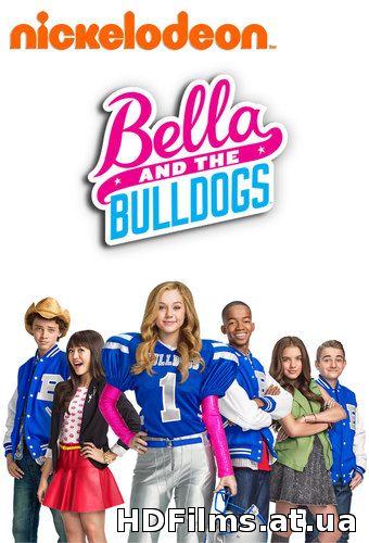 Белла і Бульдоги дивитись онлайн