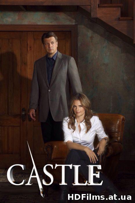 Касл 7 сезон дивитись онлайн