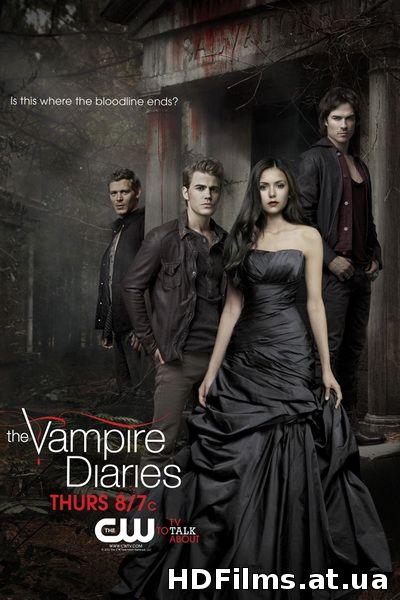 Щоденники вампіра дивитись онлайн