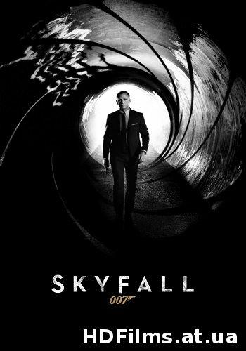 Джеймс Бонд 007 КООРДИНАТИ Скайфол дивитись онлайн