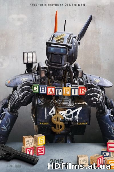 Робот Чаппі дивитись онлайн