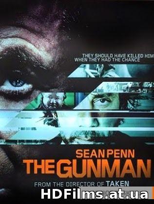 Ганмен \ The Gunman